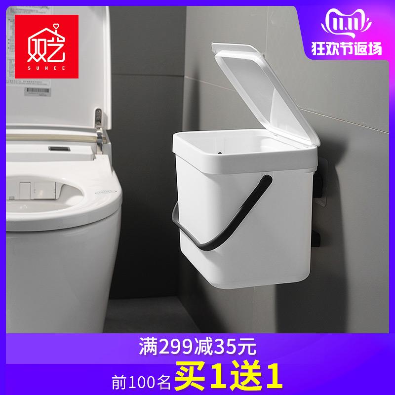 厨房垃圾桶壁挂式家用厕所客厅卧室创意卫生间夹缝塑料北欧风ins