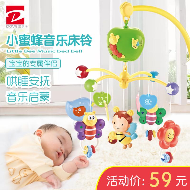 迪孚新生婴儿床铃旋转3-6个月风铃