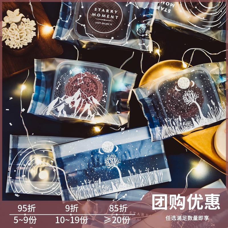 中秋月饼包装袋玉兔带托塑料底托盒50g机封自封蛋黄酥袋子自粘80g
