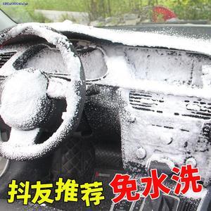用品车内地毯清洗剂室内洗车汽车座垫干洗除胶剂清理保养神器布艺