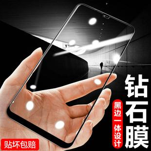 小米8钢化膜10红米note7pro钢化膜十全屏8se覆盖K20屏幕指纹探索九CC9青春版mix2s无白边八mi9原厂MAX3手机膜