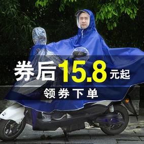 电瓶车骑行长款全身加厚双人雨衣