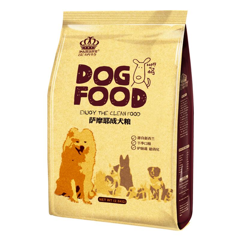 皮納特全營養配方薩摩耶成犬大型犬 狗糧2.5KG美毛 天然糧