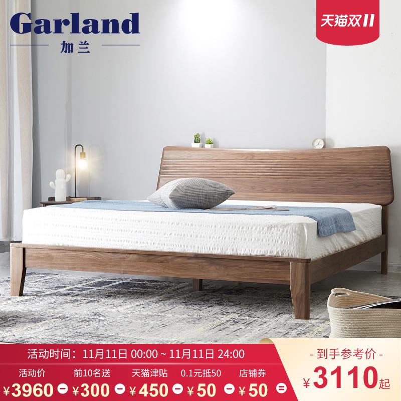 garland加兰日式胡桃木床全实木双人床1.8米现代简约主卧室家具