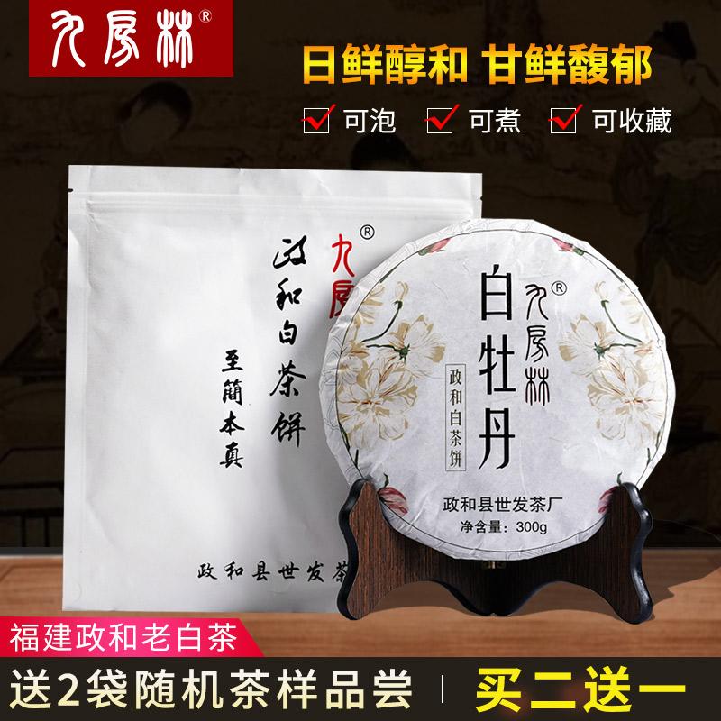 Чай Пай Му Тан Артикул 574055924535
