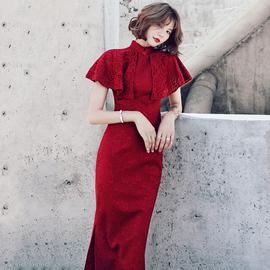 敬酒服新娘旗袍2020夏款红色结婚中式礼服女中国风修身鱼尾中长款