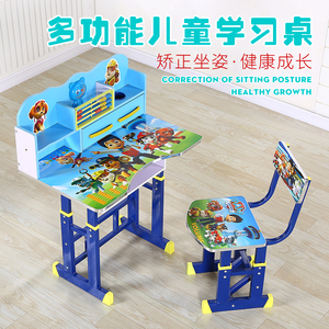 学习桌套装小学生简约家用写字桌椅