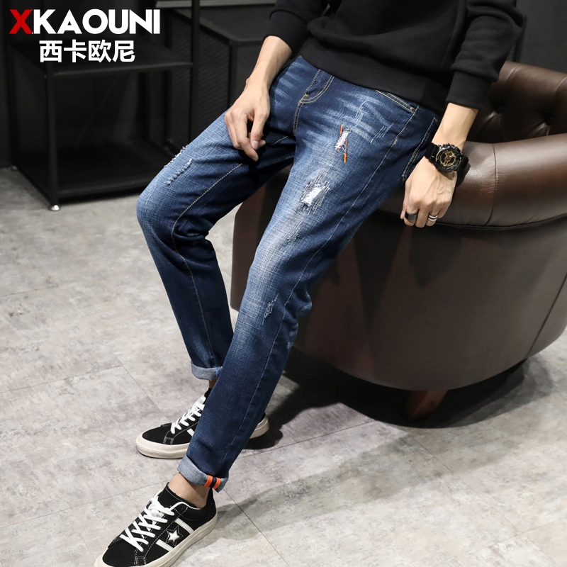 Jeans mens slim fit autumn and winter fashion brand mens casual broken hole elastic slim leg pants Korean fashion pants