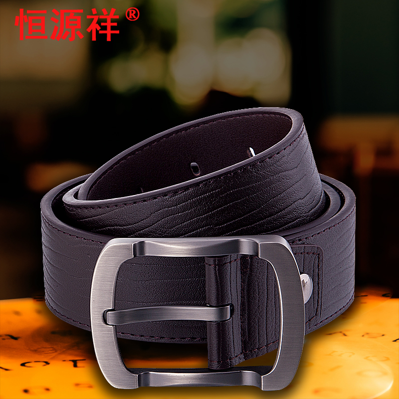 Hengyuanxiang new belt, mens pin buckle, young cowhide, casual and versatile