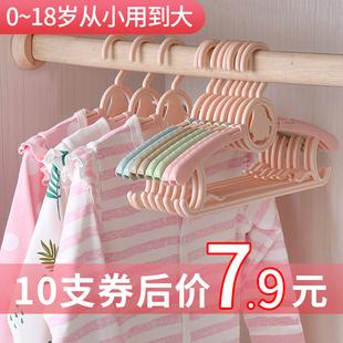 儿童衣架宝宝晾衣架多功能新生儿衣撑小号家用防滑婴儿小孩衣服挂
