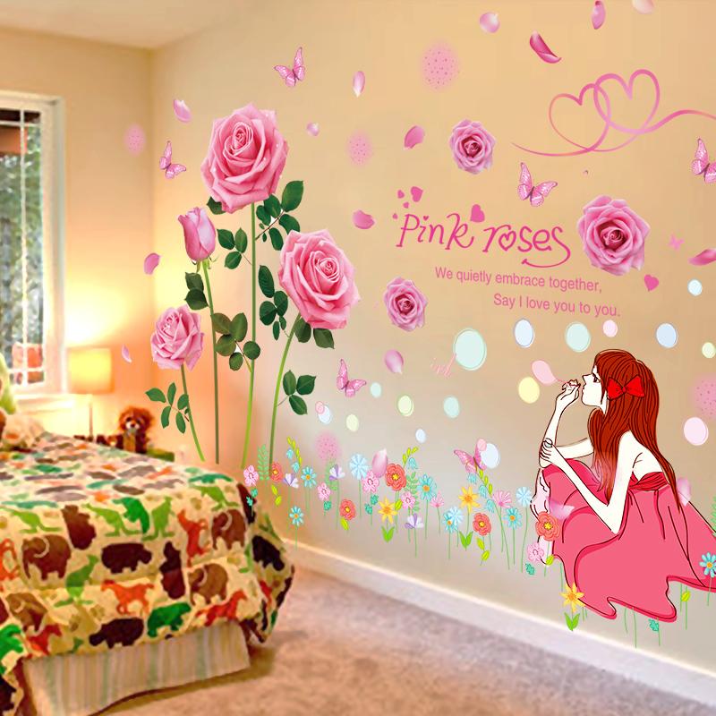 床头卧室温馨3d立体墙贴纸女孩壁纸