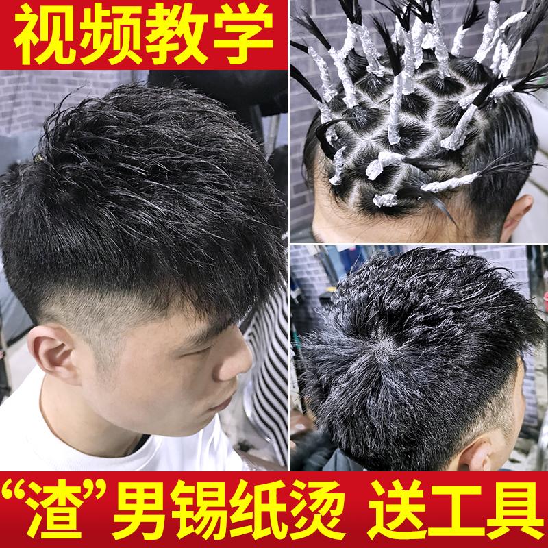 Краска для волос Артикул 613712570516