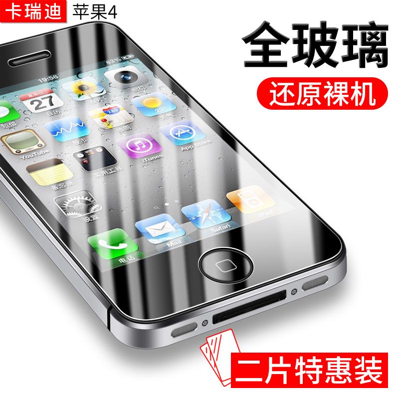 iphone4s钢化膜 苹果4s手机钢化玻璃膜全屏蓝光 4s前后保护膜弧边图片