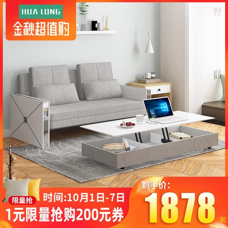 折叠沙发床茶几组合多功能沙发床两用小户型网红款宜家客厅沙发床2178.00元包邮