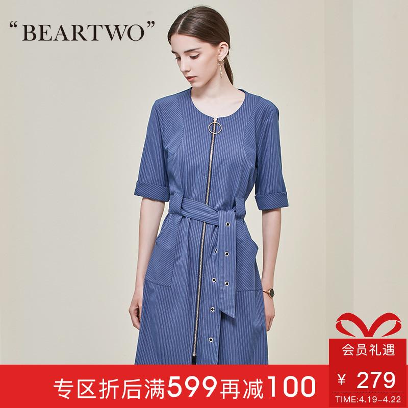 【设计师款】beartwo春秋款蝴蝶结系带竖条纹收腰显瘦气质连衣裙