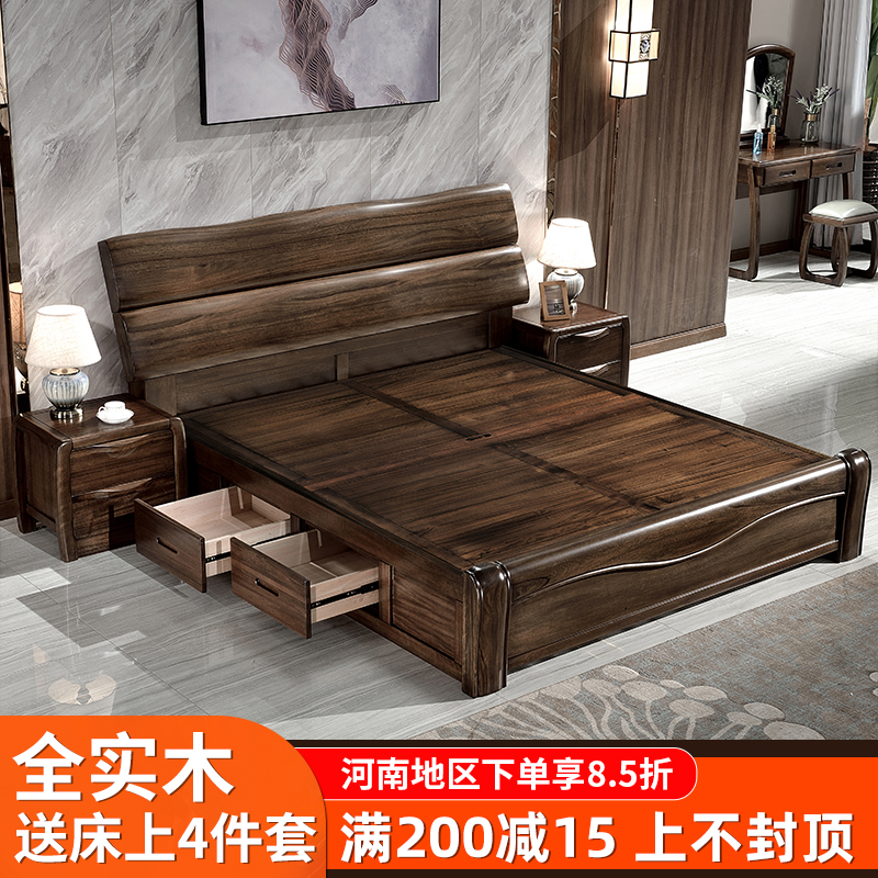All solid wood bed 1.8m double bed modern new Chinese bed 1.5m gold black walnut bed high box bed furniture