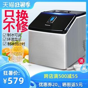 领20元券购买沃拓莱25kg商用小型奶茶店制冰机