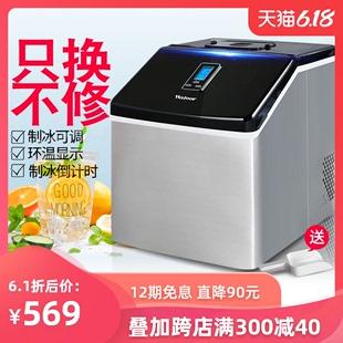 沃拓莱制冰机25kg商用小型奶茶店方冰家用吧台式酒吧方冰块制冰机