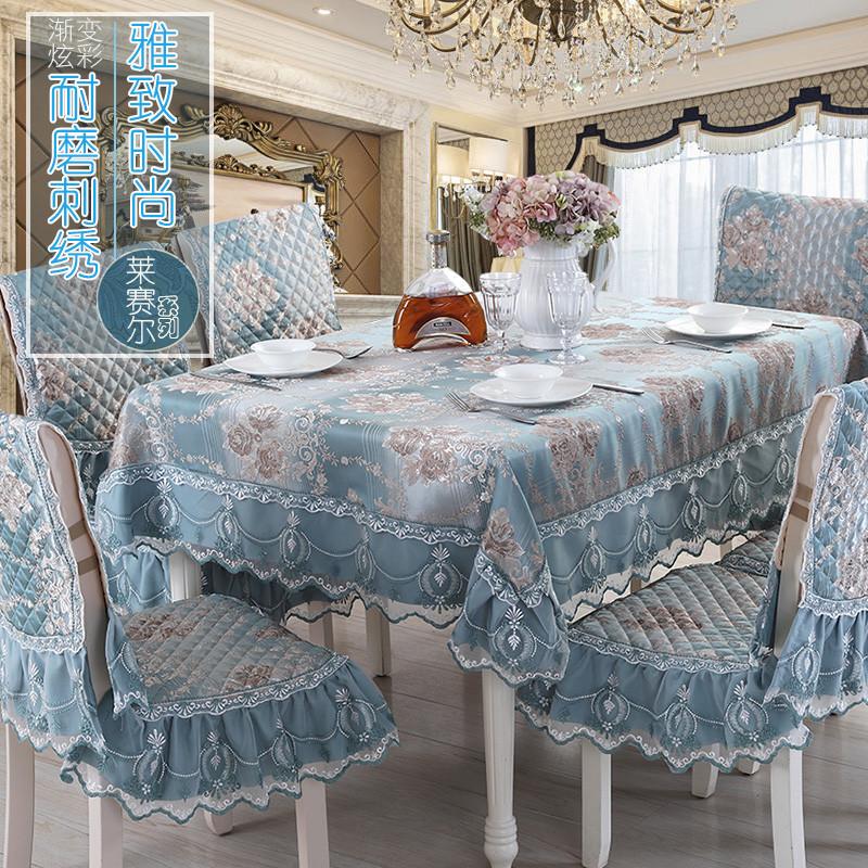 椅垫套装茶几欧式布艺蕾丝餐桌布