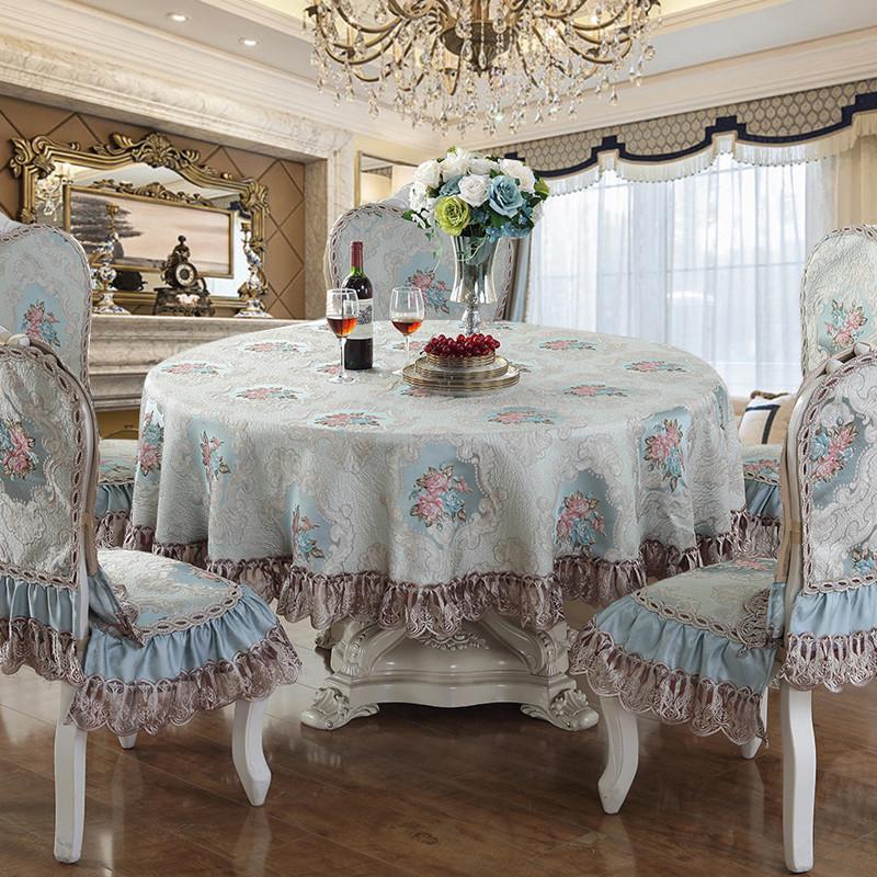 Скатерти и чехлы для стульев Артикул 569813634341