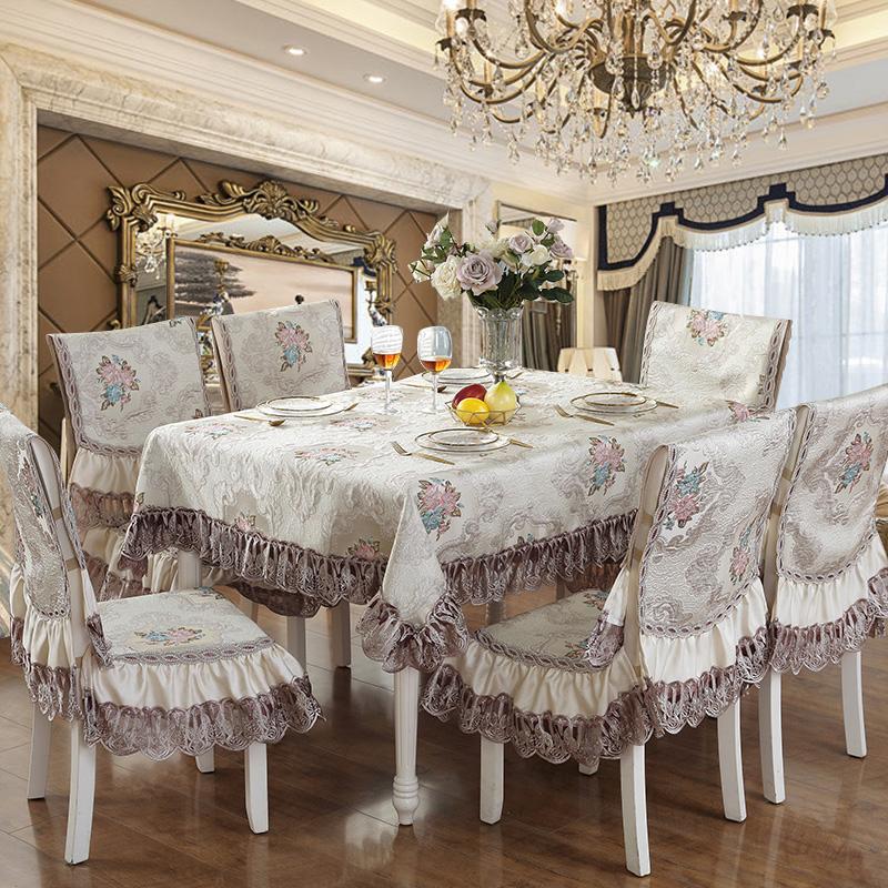Скатерти и чехлы для стульев Артикул 569941171611