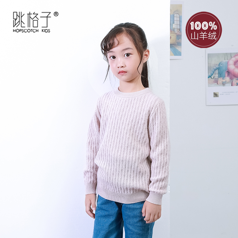 Childrens cashmere sweater girls 100% pure cashmere boys sweater Pullover autumn and winter childrens T-shirt