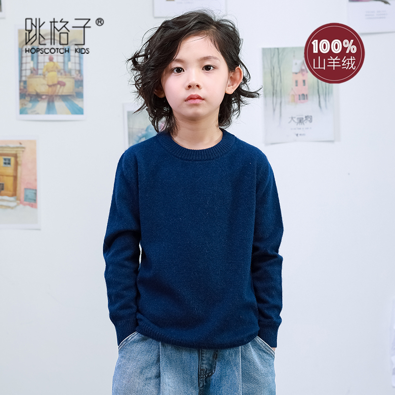 Childrens cashmere sweater boys sweater Pullover autumn and winter girls T-shirt foreign style loose childrens wear