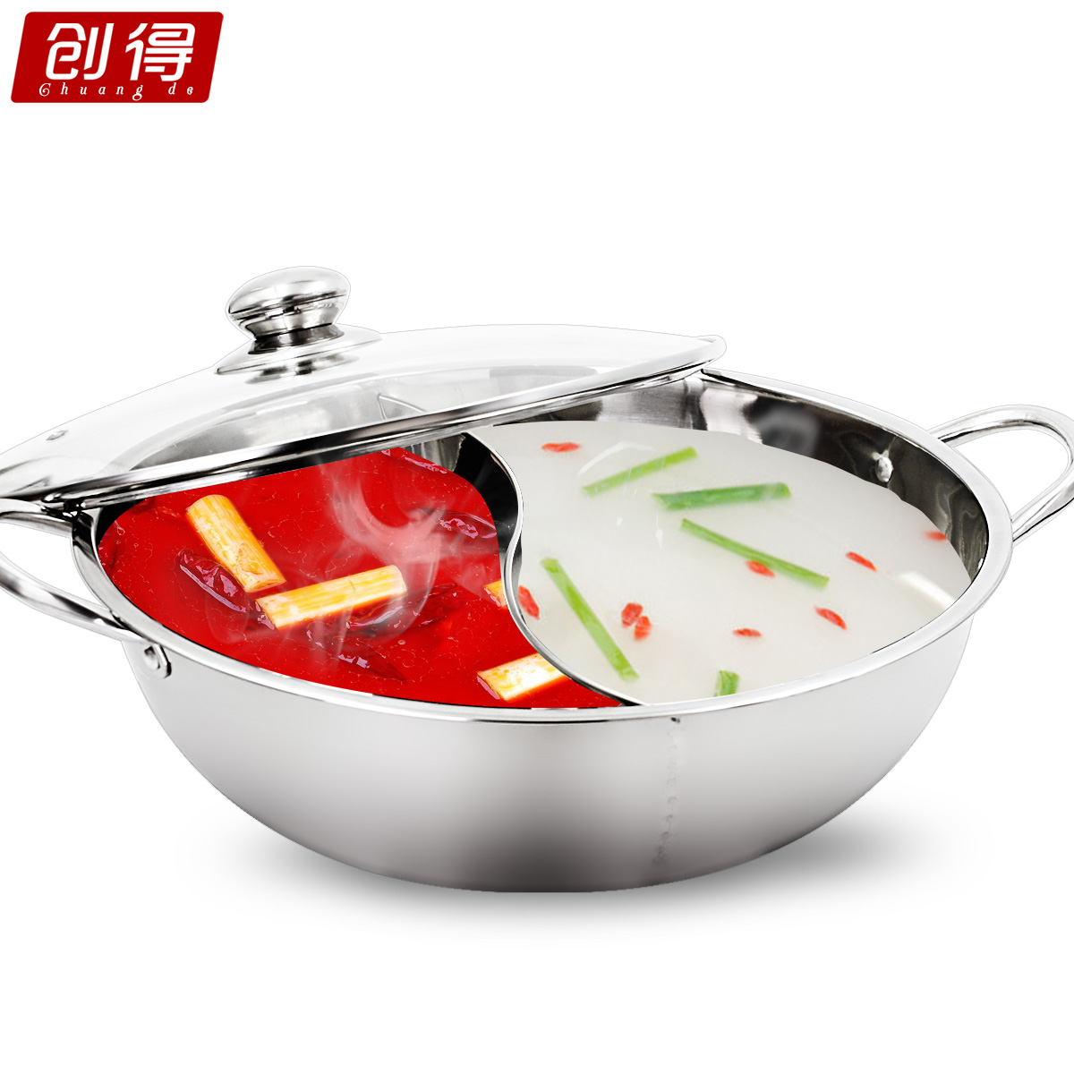 創得加厚鴛鴦鍋火鍋電磁爐鍋不鏽鋼火鍋盆家用火鍋鍋鴛鴦鍋清湯鍋