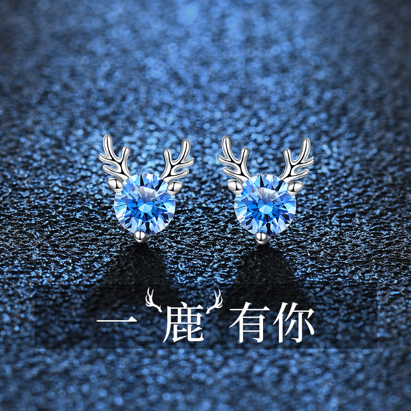 Yilu Road Have You Pure Silver Stud Earrings Feminine Temperament Earrings 2020 New Fashion Swarovski Zirconium Birthday Gift