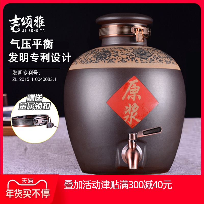 Jingdezhen ceramic wine jar