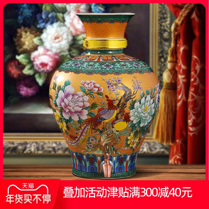 Jingdezhen ceramics 10 jin, 20 jin, 30 jin domestic wine jars, wine jars, wine jars, wine bottles with faucets