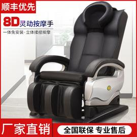 家用多功能全身小型按摩椅颈部揉捏加热电动送礼老人沙发卧室按摩图片