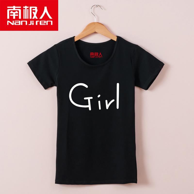 南极人女装夏季怪味少女上衣短袖T恤修身黑色韩版百搭字母体恤衫