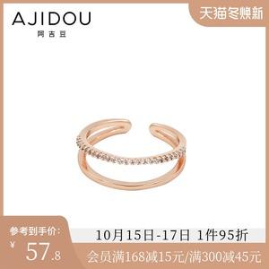 阿吉豆双环镶钻开口戒指 时尚甜美镶钻指环可微调开口戒指饰品
