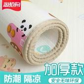 爬爬墊加厚嬰兒家用客廳寶寶爬行墊整張可折疊兒童泡沫地墊防潮墊