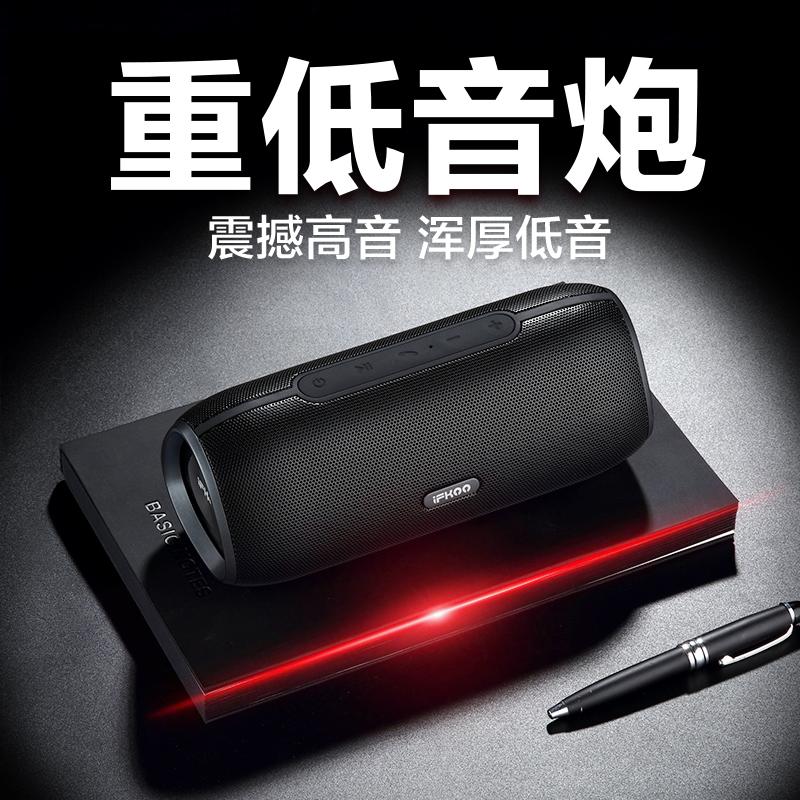 ?ifkoo/伊酷尔S9蓝牙音箱便携式超重低音炮无线车载手机迷你小音响户外电脑桌面插卡家用随身钢炮大功率音量