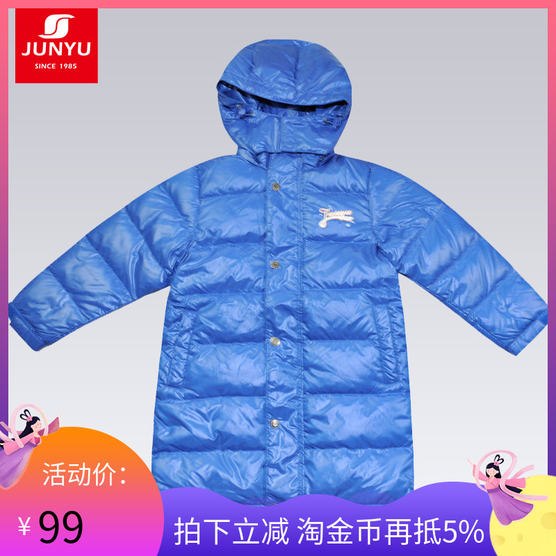 Junyu outdoor down jacket mens and womens hooded medium length down jacket windproof warm sports jacket in autumn and winter