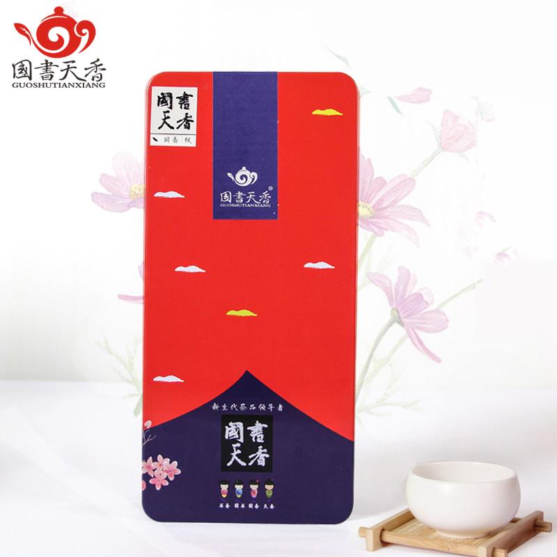 铁观音250g茶叶青茶2020年新茶兰花香分装乌龙茶包邮国香系列
