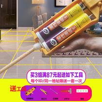 美縫電動膠搶美縫膠全自動打膠搶美縫劑雙管工具打膠機ZONEKAME