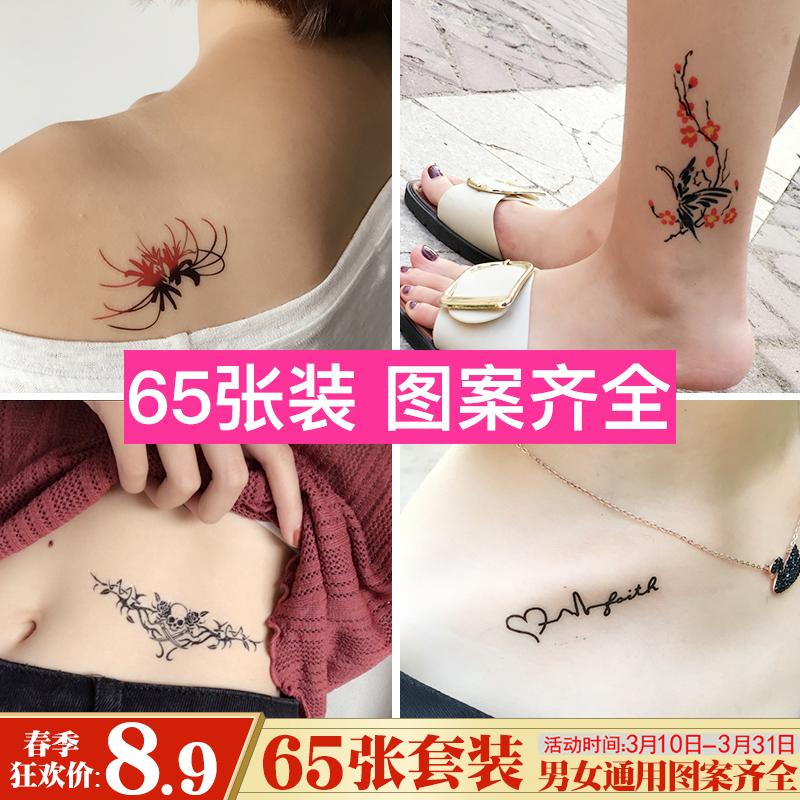 65 чжан 8.9 юань тату паста водонепроницаемый мужской и женщины продолжительный корея личность небольшой свежий моделирование сексуальный свинья тату паста