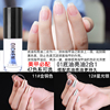 9.9 yuan 3 bottles of water-based peelable nail polish set can tear lasting nude color waterproof quick-drying nail nontoxic Korea