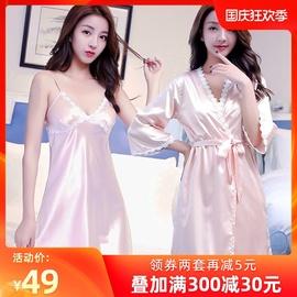 春秋季冰丝吊带睡裙睡袍性感丝绸睡衣女夏款两件套装长袖薄款冬季