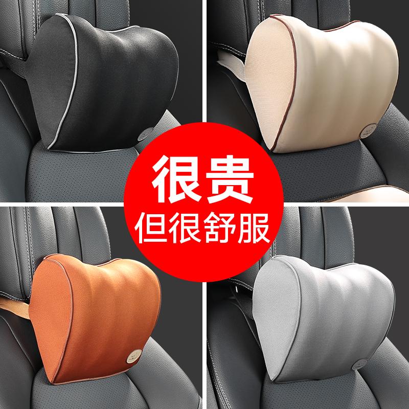?汽车头枕靠枕护颈枕记忆棉腰靠座椅车用枕头一对脖车内车载用品