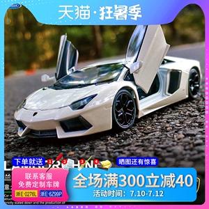 领5元券购买威利兰博基尼lp700仿真汽车模型