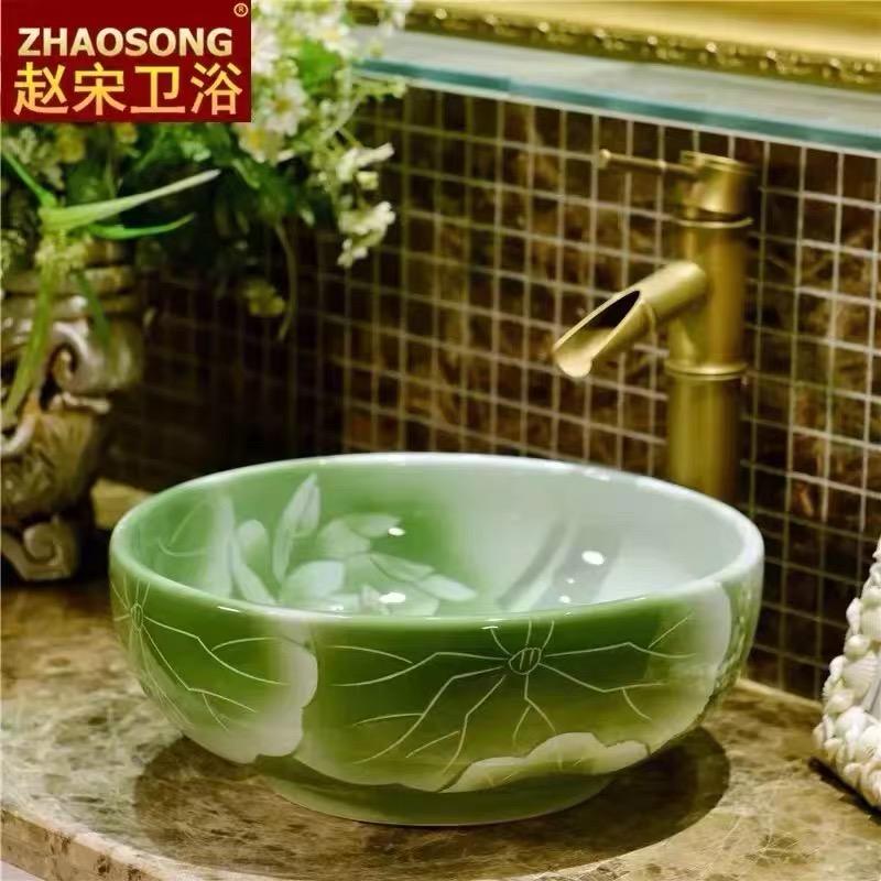 Раковины для ванной комнаты Артикул 565142273302