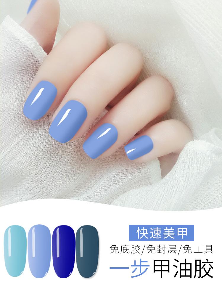 宝蓝色指甲油