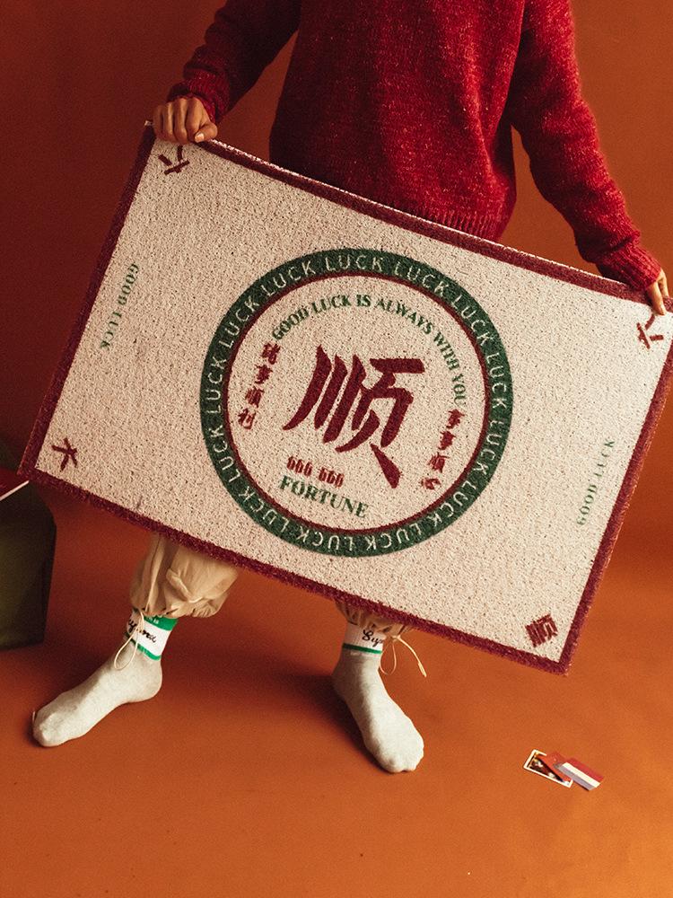 中式国潮地垫发财文字门口进门家用除尘可裁剪丝圈地毯入户门脚垫