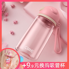 Xile plastic water cup portable summer tea cup for male and female students Korean sports cup for children lovely simple water bottle