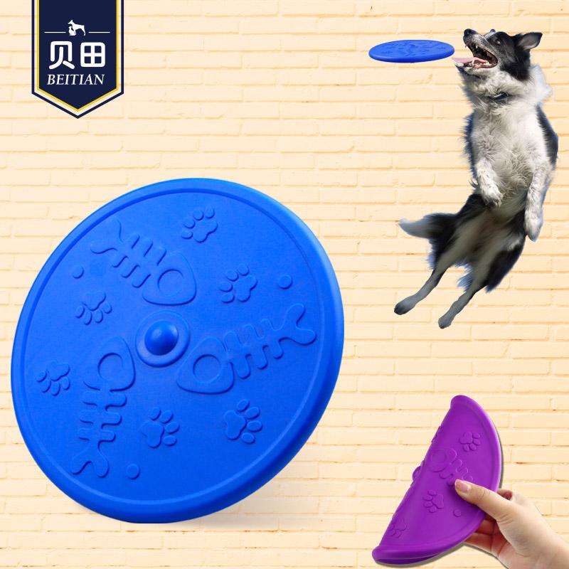 Моллюск поле собака летающий диск сопротивление укусить резина домашнее животное собака специальный нло край пастух золото волосы бодхисаттва руб ура собака обучение игрушка