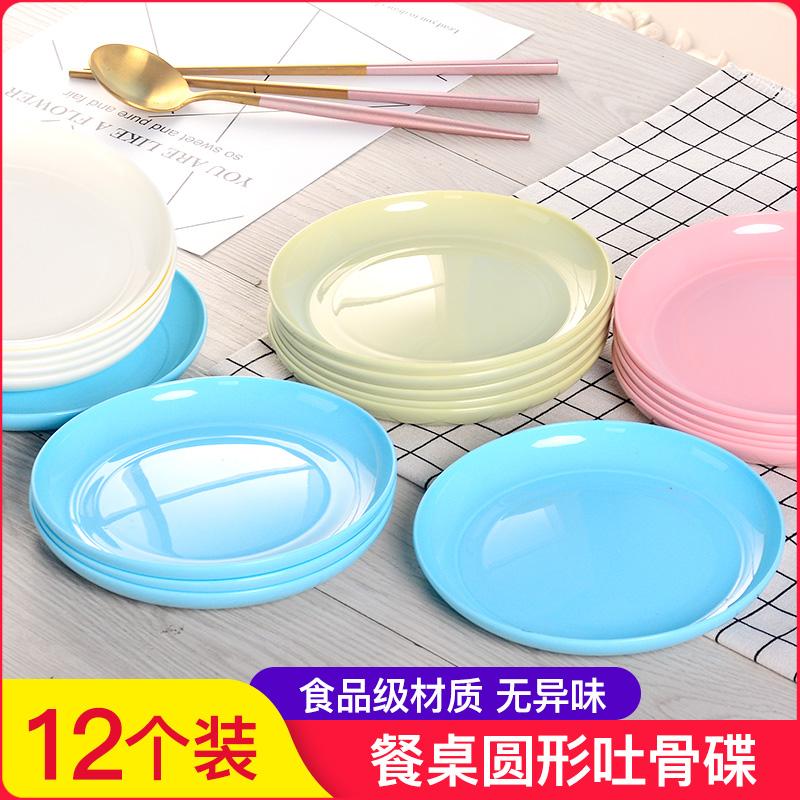 12个装餐桌骨碟家用塑料小盘子圆形日式小吃碟子吐骨碟垃圾盘骨头